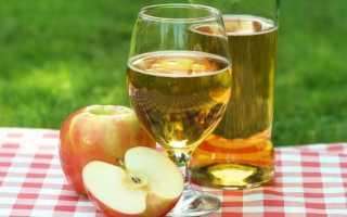 Горький триплет сорт яблок