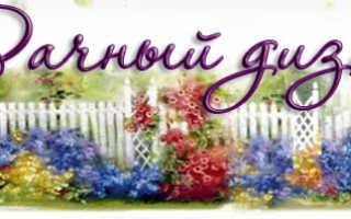 Весенние цветы по срокам цветения