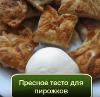 Тесто на подсолнечном масле для пирога